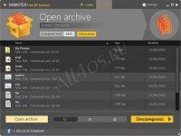 Hamster Free ZIP Archiver - бесплатный архиватор RAR, ZIP и др.