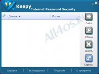 Keepy Internet Password Security - ���������� �������� �������