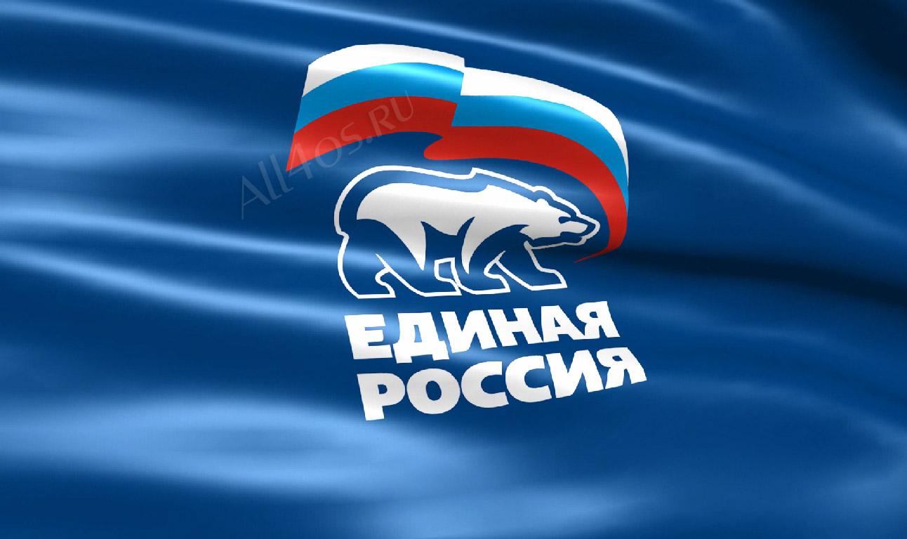 Заставка - Единая Россия » All4os.ru: all4os.ru/soft/desktop/2222-zastavka-edinaya-rossiya.html
