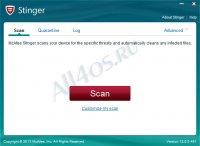 McAfee Stinger – бесплатный антивирус сканер для компьютера