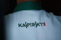Лаборатория Касперского - в 2014 исчезнет привычный Интернет