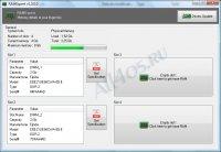 RAMExpert – программа для анализа оперативной памяти RAM