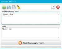 Converter TEXT – программа для перевода текста в латиницу