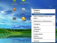 Quick Folder Ico – программа для изменения иконок у папок