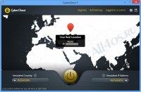CyberGhost VPN – программа для анонимного серфинга в интернете