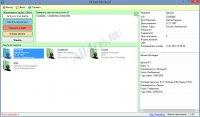 VK-GetInfo by Id – программа для получения информации о пользователях Вконтакте
