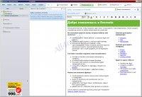 Evernote – программа для ведения заметок и напоминаний