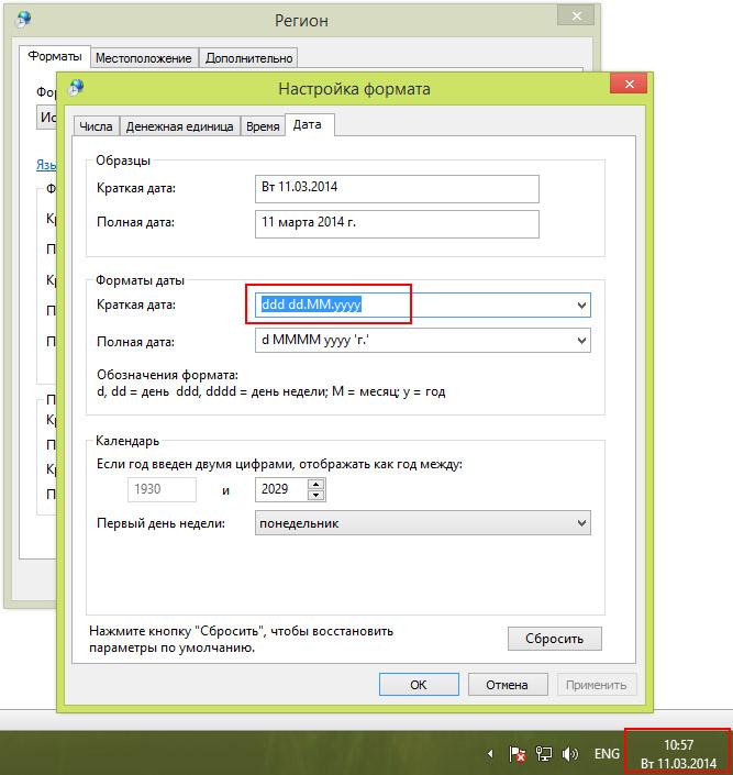 Инструкцию По Настройки Windows Xp