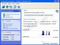 Internet Accelerator - программа для увеличения скорости интернета