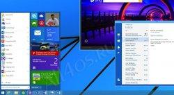 Меню Пуск может вернуться в Windows 8.2 в августе