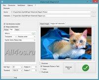 Watermark Magick - программа для наложения водяных знаков на фото