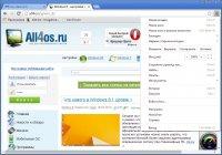 SRWare Iron - бесплатный браузер с открытым исходным кодом