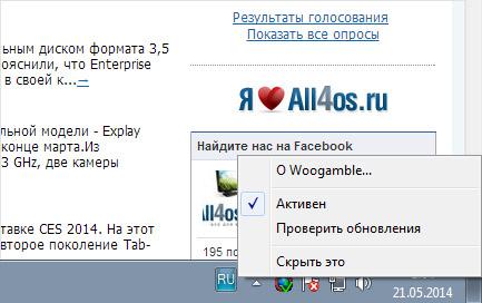 Скачать Программу Для Обхода Заблокированных Сайтов - фото 10