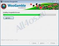 WooGamble Free Vpn - программа для обхода заблокированных сайтов