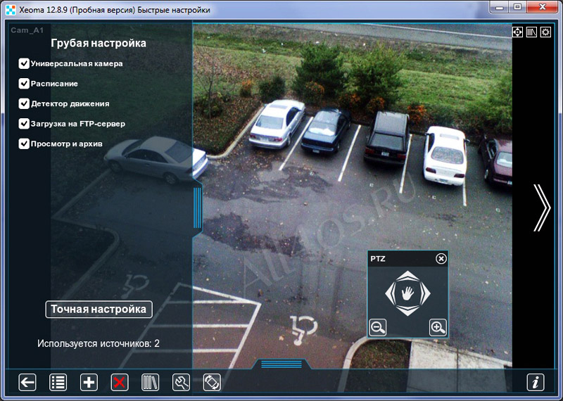 Видеонаблюдение онлайн через интернет на улице