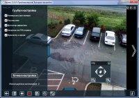 Xeoma - бесплатная программа для видеонаблюдения