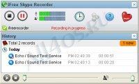 iFree Skype Recorder - программа для записи разговоров в Скайпе