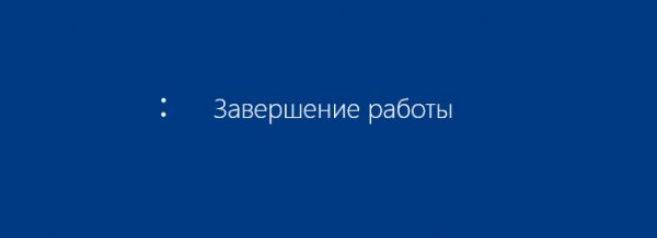 �������� ���������� Windows 8.1 � ���� �� ������� �������������?