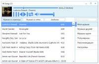 VK Songs – программа для прослушивания музыки из вКонтакте