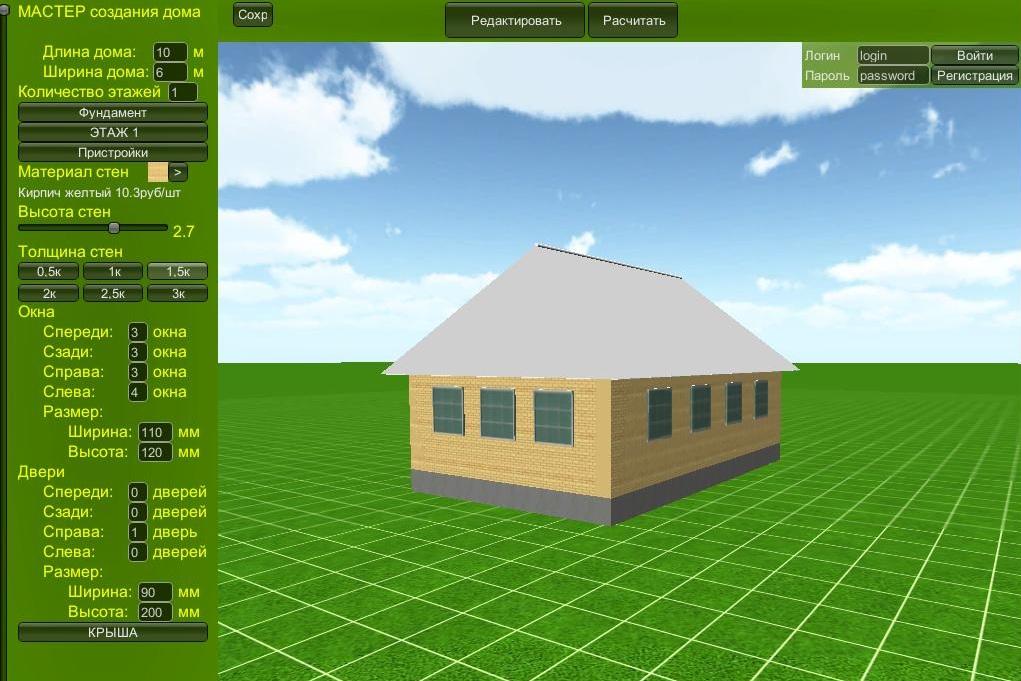 программа для создания проектов домов на русском скачать бесплатно торрент - фото 5
