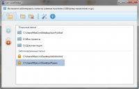 Lim LockFolder – программа для защиты папок паролем