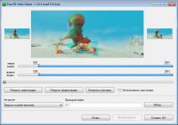 Free 3D Video Maker – бесплатная программа для создания 3D-видео