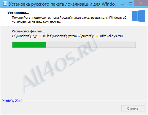 Русский язык для Windows 10