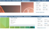 Vk Line – программа для оформления своего аккаунта ВКонтакте