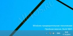 Русский язык для Windows 10