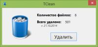 TClean — программа для чистки временных файлов Windows