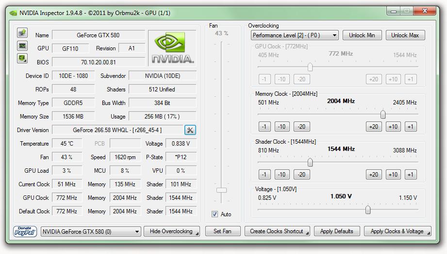 Nvidia программа скачать