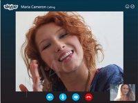 TalkHelper Free Skype Recorder - программа для записи разговоров в Skype