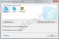 Seaside Multi Skype Launcher - запуск нескольких аккаунтов Skype на компьютере