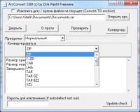 ArcConvert – бесплатная программа конвертер архивов