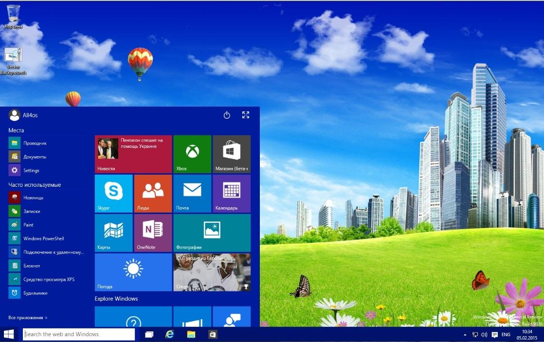 Векторные темы для Windows 10 и Windows 8: all4os.ru/personalization/themes10/2572-vektornye-temy-dlya-windows...