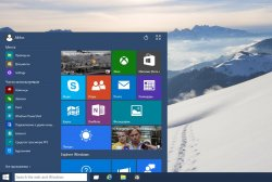 ����� ����������� Windows 10 - ���� ������� �������