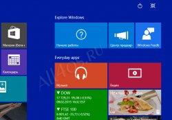 Как отключить Экран входа и ввод пароля в Windows 10
