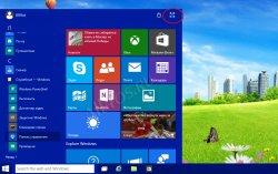 Как всегда открывать меню Пуск в полноэкранном режиме в Windows 10