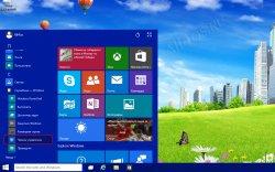 Как удалить / отключить веб-поиск в Windows 10