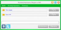 AVI Видео Конвертер – программа для конвертирования видео файлов в формат .avi
