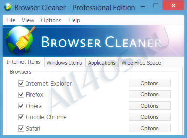 Internet browser cleaner