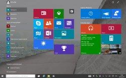 Русская версия Windows 10 Pro TP 10031 - Скриншоты