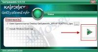 GetSystemInfo – программа для сбора информации о компьютере