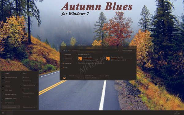 AutumnBlues � ������� ���� ��� Windows 7