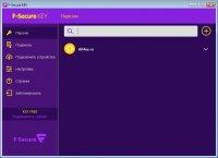F-Secure Key – бесплатная программа для хранения паролей
