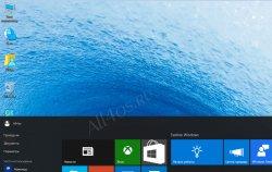 Как вернуть ярлыки на рабочий стол Windows 10?