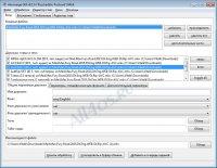 MKVToolnix – программа для редактирования видео файлов в формате .mkv