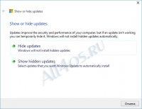 Show or hide updates – поможет отключить обновления в Windows 10