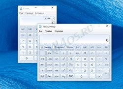 Как вернуть классический калькулятор в Windows 10?