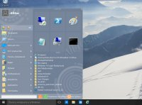 Start Menu 10 - ������������ ���� ���� � Windows 10